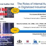 Seminar : The Roles of Internal Auditor in Digitalized Industrial Era